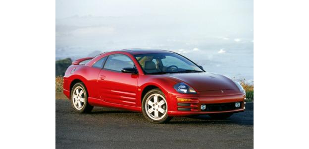 2002 Mitsubishi Eclipse