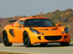 2007 Lotus Elise