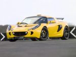 2007 Lotus Exige S