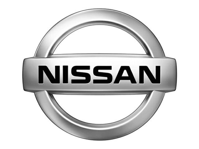 Nissan Logo Image