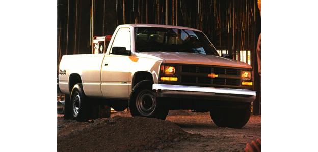 1997 Chevrolet C1500