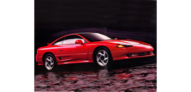 1992 Dodge Stealth