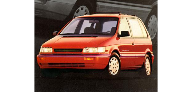 1992 Mitsubishi Expo