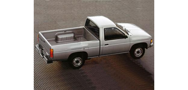 1992 Nissan 4x2 Truck