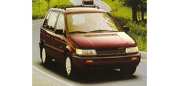 1992 Plymouth Colt Vista