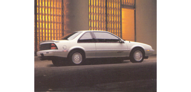 1993 Chevrolet Beretta