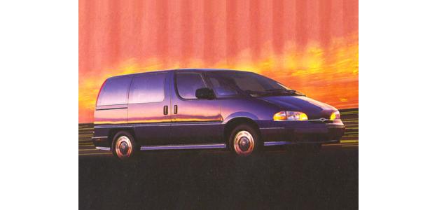 1993 Chevrolet Lumina APV