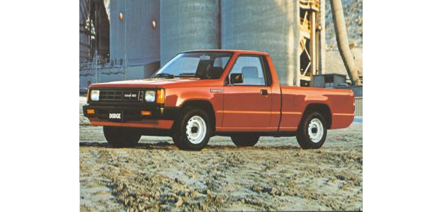 1993 Dodge Ram 50