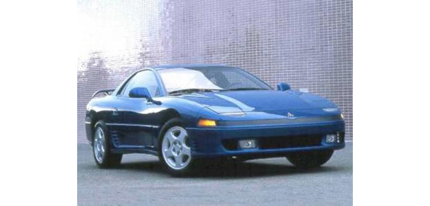 1993 Mitsubishi 3000 GT
