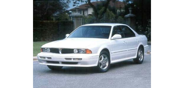 1993 Mitsubishi Diamante