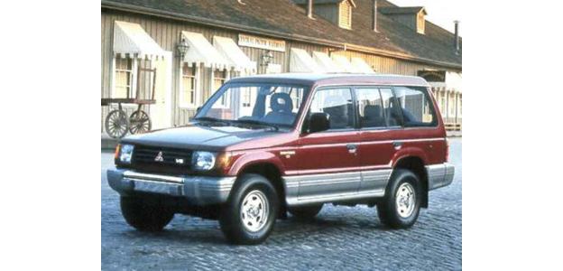 1993 Mitsubishi Montero