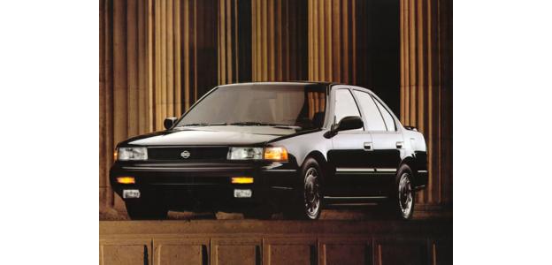 1993 Nissan Maxima