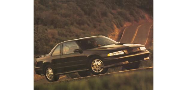 1994 Chevrolet Lumina