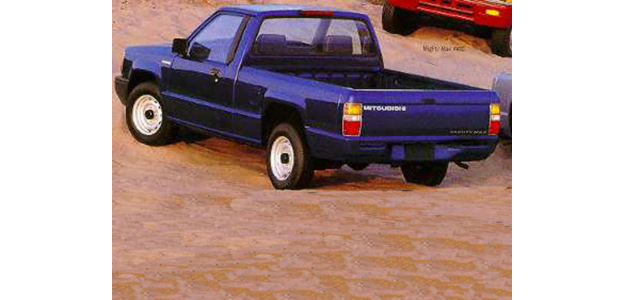 1994 Mitsubishi Mighty Max