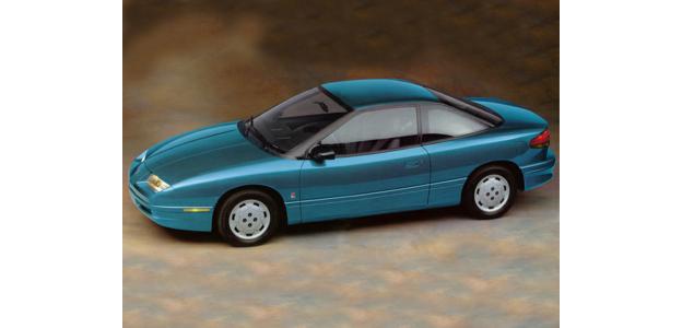 1994 Saturn SC1