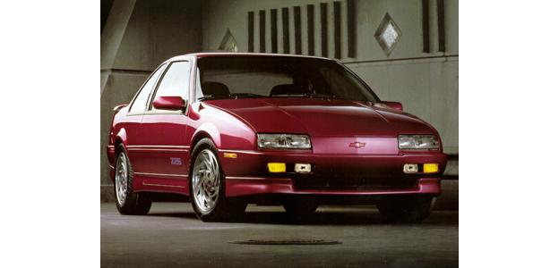 1995 Chevrolet Beretta