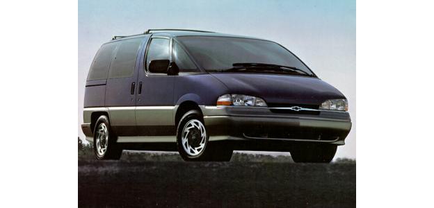 1995 Chevrolet Lumina Van