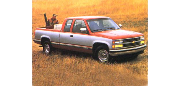 1994 Chevrolet C2500