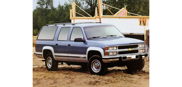 1995 Chevrolet Suburban 2500