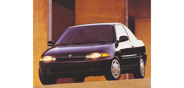 1995 Eagle Summit