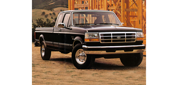 1995 Ford F-250
