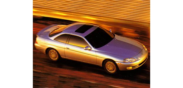 1995 Lexus SC 300