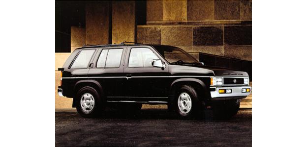 Alfa img - Showing > 1995 Nissan Pathfinder Problems