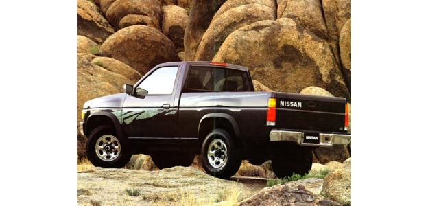 1995 Nissan 4x4 Truck