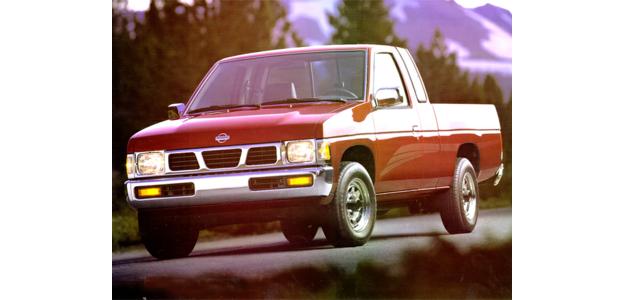 1995 Nissan 4x2 Truck