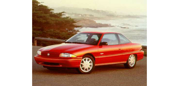 1996 Buick Skylark