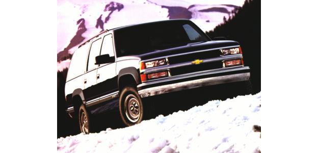 1996 Chevrolet Suburban 2500