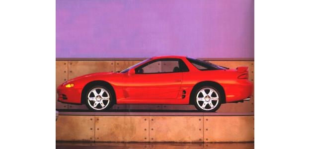 1996 Mitsubishi 3000 GT