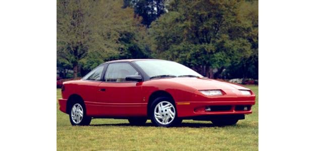 1996 Saturn SC1