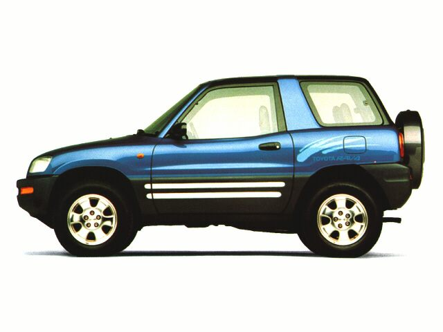 1997 Toyota Rav4 Reviews Specs And Prices Cars Com