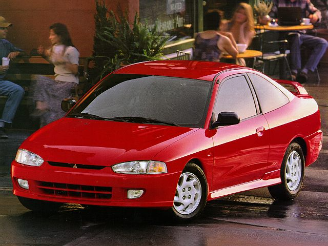 1997 Mitsubishi Mirage Reviews, Specs and Prices | Cars.com