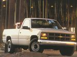 1998 Chevrolet 2500