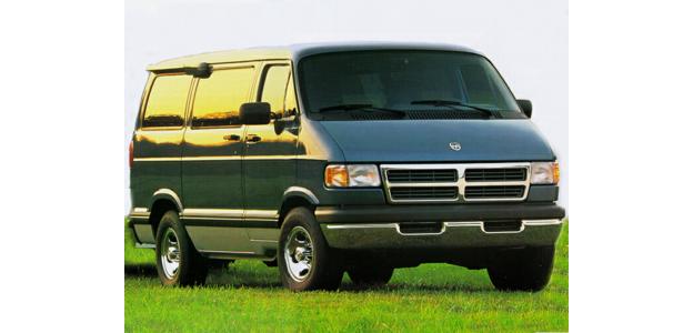1998 Dodge Ram Van 1500