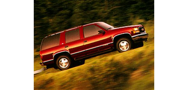 1998 GMC Suburban 2500