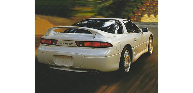 1998 Mitsubishi 3000 GT