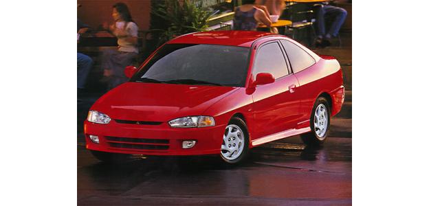1998 Mitsubishi Mirage