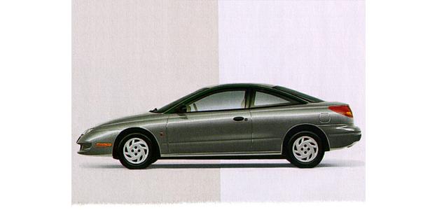 1998 Saturn SC1