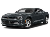 Brief summary of 2017 Chevrolet Camaro vehicle information